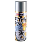 Holts ホルツ /ホイールペイント 320 つや消しブラック
