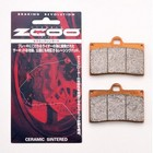 ZCOO Brake pad Ceramic sintered