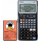 ヤマヨ測定機:YAMAYO/即利用くん 5800X2 携帯測量ツール