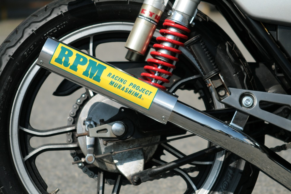 RPM-67Racing全段排氣管