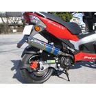 【RPM】80D-RAPTOR 鈦合金 全段排氣管
