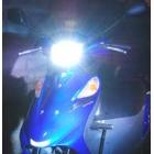 ソーラム:SOLAM/20Wミニバイク用汎用HIDキット