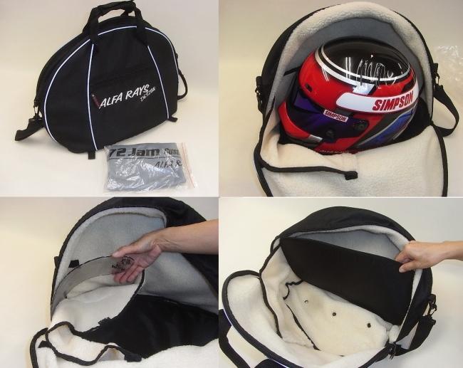 【72JAM】安全帽收納袋 - 「Webike-摩托百貨」