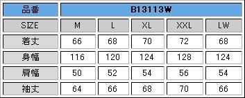 【BADBOY】B13113W 仿皮外套 - 「Webike-摩托百貨」
