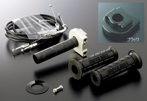 TMR 化油器套件專用快速油門組 (Type-1)