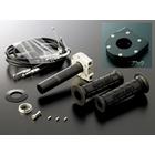 【ACTIVE】TMR 化油器套件專用快速油門組 (Type-2)