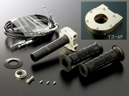 TMR 化油器套件專用快速油門組 (Type-2)