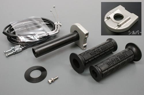 TMR 化油器套件專用快速油門組 (Type-3)