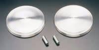 Z1/Z2 鋁合金反光蓋