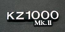 側蓋銘版 Mk2用 (US仕様)