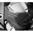 【SW-MOTECH】引擎護蓋
