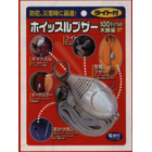 ノムラテック:NOMURA TEC/ライト付き ホイッスルブザー