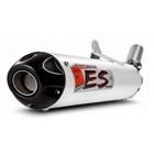 【BIGGUN】ECO 排氣管尾段