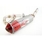 【BIGGUN】EVO R 全段排氣管