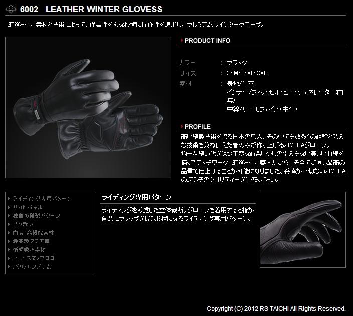 【ZIMBA】皮革冬季手套 - 「Webike-摩托百貨」
