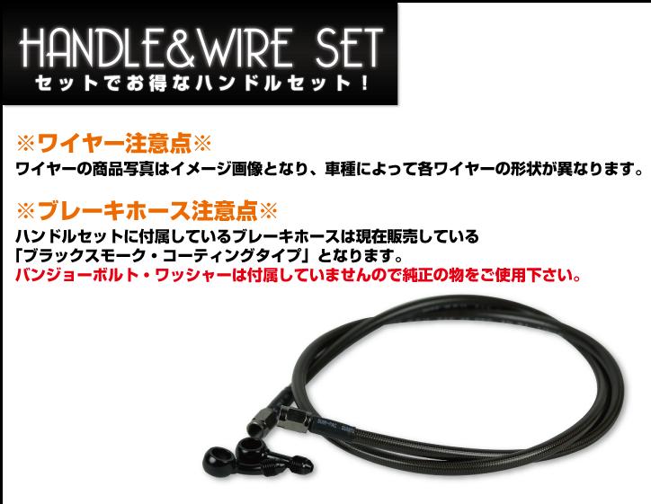 【GOODS】Close 把手 拉索組 - 「Webike-摩托百貨」