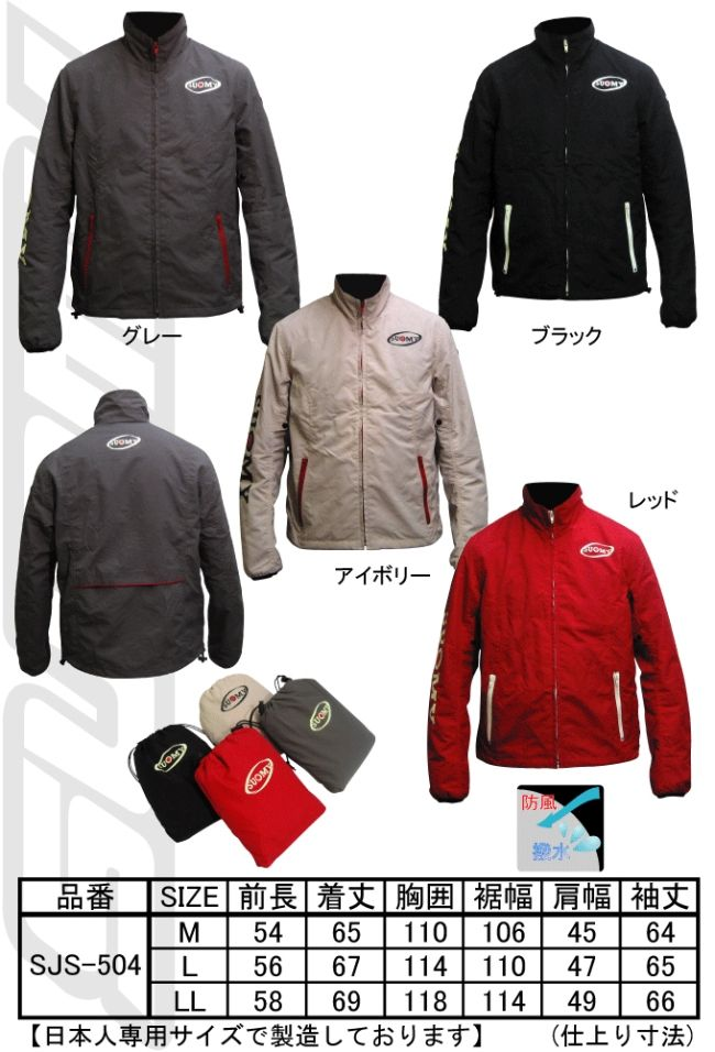 【SUOMY】Allegro外套 - 「Webike-摩托百貨」