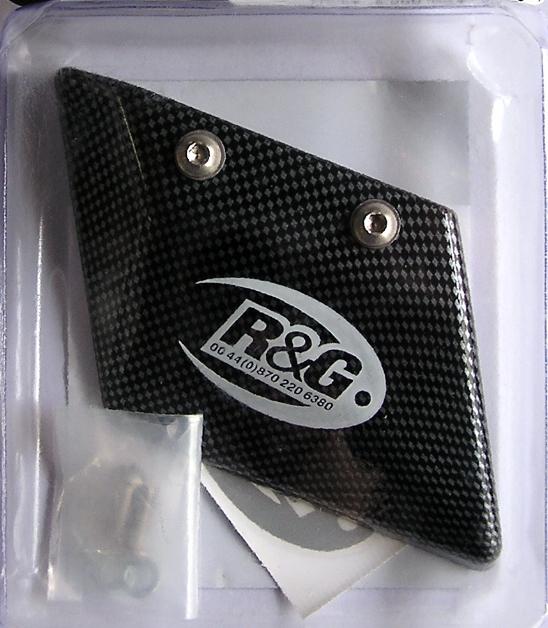 【R&G】鏈條護罩