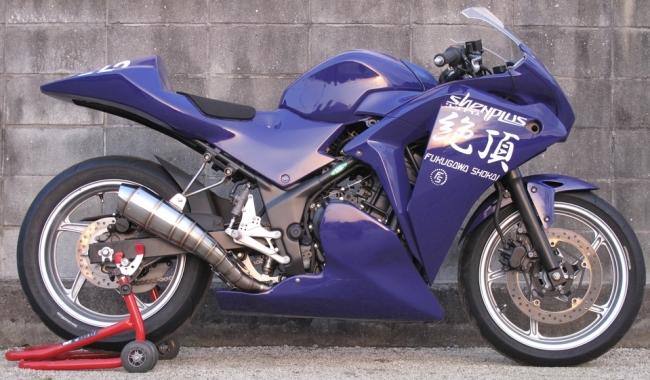 Racing 排氣管尾段