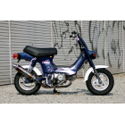 Realize Empress Full Exhaust System