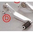 【AGRAS】【補修用煞車踏桿】腳踏後移套件用