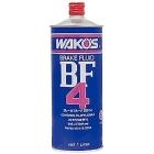 WAKOSワコーズ/BF-4 ビーエフフォー【1L×1】