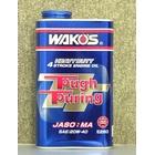 WAKOS:ワコーズ/TT-40 タフツーリング 20W-40 【1L】