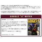 【GOGGLE】R8腰包
