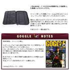 【GOGGLE】KUBE4附護板收納包