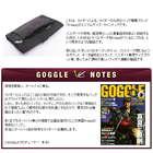 【GOGGLE】STASH旅行收納包