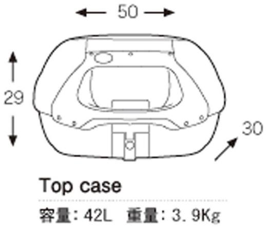 【HEPCO&BECKER】Journey後箱+貨架組套 - 「Webike-摩托百貨」
