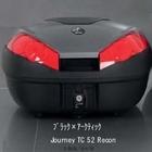 【HEPCO&BECKER】Journey後箱 TC52