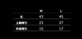 【貳黑堂】袖套 漆黒武装腕・紋 - 「Webike-摩托百貨」