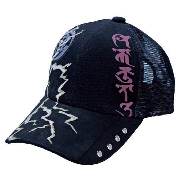 網帽「雷」