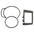 【Wunderlich】儀錶飾板蓋 (仿碳纖維印刷)
