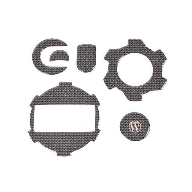 引擎飾板組 (仿碳纖維印刷)