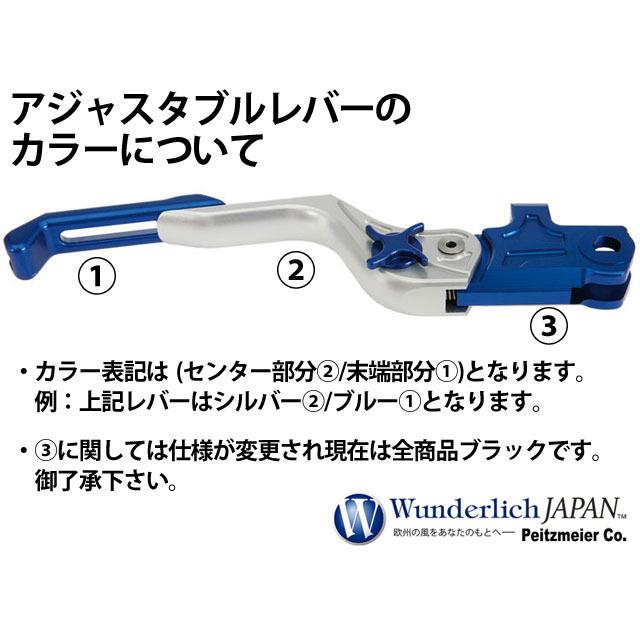 【Wunderlich】可調式煞車拉桿 - 「Webike-摩托百貨」