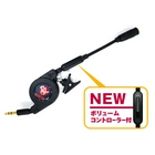 WINS Sound technical center VolumeControl with extension Cable