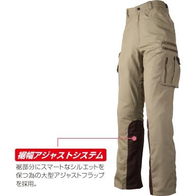 騎士拉鍊純棉褲