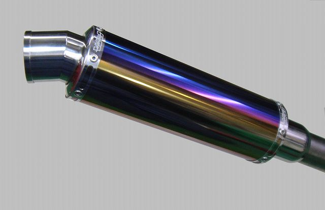 280mm 消音器