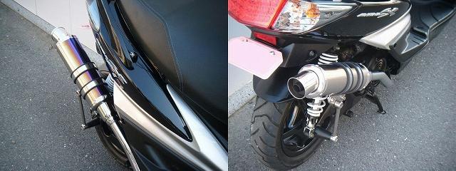 【WINDJAMMERS】Scudetto Pipe 全段排氣管 - 「Webike-摩托百貨」