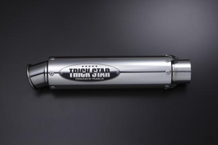 Shotgun排氣管尾段(不銹鋼)