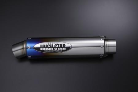 Shotgun排氣管尾段(燒色鈦合金)