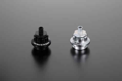 可拆式曲軸箱通氣管接頭 M30P1.5 φ9