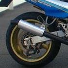 【Superbike83】Type-21E 全段排氣管
