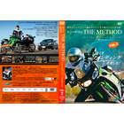 【mb MOTO】Kenny 佐川THE METHOD VOL.2現在享受蜿蜒道路的樂趣!