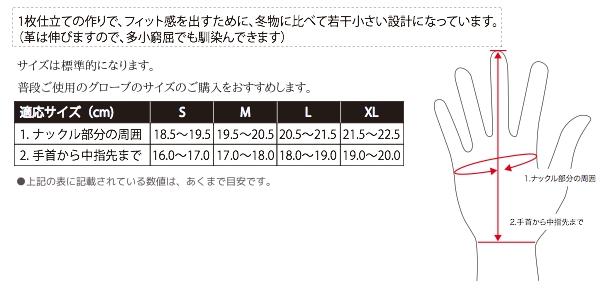 【Vin&Age】網格×牛皮手套 VG12C-2(S.shapes) - 「Webike-摩托百貨」