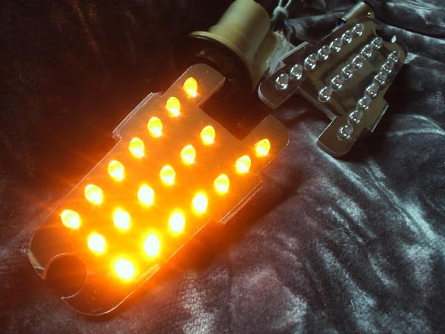LED 方向燈單元