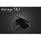 【Garage T&F】頭燈支架 (Type E)