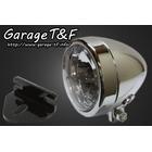 【Garage T&F】4吋 Slim 型頭燈(Short Plain Type)&頭燈支架套件 (Type E)